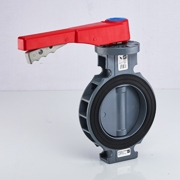 WAFER BUTTERFLY VALVE EPDM W/HANDLE